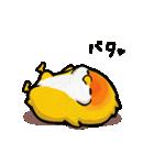 とろぴかるバード ななちゃん2(個別スタンプ:10)