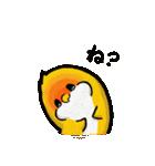 とろぴかるバード ななちゃん2(個別スタンプ:18)