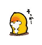 とろぴかるバード ななちゃん2(個別スタンプ:20)