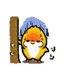 とろぴかるバード ななちゃん2(個別スタンプ:21)