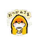 とろぴかるバード ななちゃん2(個別スタンプ:23)