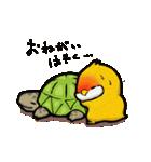 とろぴかるバード ななちゃん2(個別スタンプ:24)