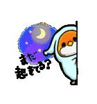 とろぴかるバード ななちゃん2(個別スタンプ:40)