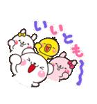 Yes!すーぱーこれくしょん【40種のOK】(個別スタンプ:01)