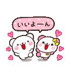 Yes!すーぱーこれくしょん【40種のOK】(個別スタンプ:02)