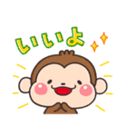 Yes!すーぱーこれくしょん【40種のOK】(個別スタンプ:03)