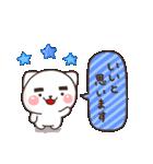 Yes!すーぱーこれくしょん【40種のOK】(個別スタンプ:04)