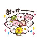 Yes!すーぱーこれくしょん【40種のOK】(個別スタンプ:05)