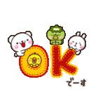 Yes!すーぱーこれくしょん【40種のOK】(個別スタンプ:06)