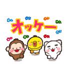 Yes!すーぱーこれくしょん【40種のOK】(個別スタンプ:07)