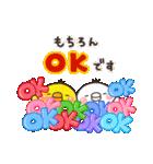 Yes!すーぱーこれくしょん【40種のOK】(個別スタンプ:08)
