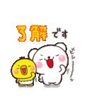 Yes!すーぱーこれくしょん【40種のOK】(個別スタンプ:09)