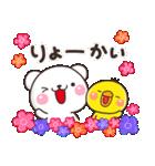 Yes!すーぱーこれくしょん【40種のOK】(個別スタンプ:10)