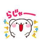 Yes!すーぱーこれくしょん【40種のOK】(個別スタンプ:11)