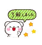 Yes!すーぱーこれくしょん【40種のOK】(個別スタンプ:12)