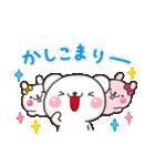 Yes!すーぱーこれくしょん【40種のOK】(個別スタンプ:13)