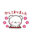 Yes!すーぱーこれくしょん【40種のOK】(個別スタンプ:14)