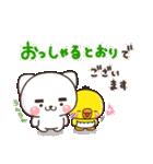 Yes!すーぱーこれくしょん【40種のOK】(個別スタンプ:15)