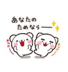 Yes!すーぱーこれくしょん【40種のOK】(個別スタンプ:16)