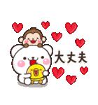 Yes!すーぱーこれくしょん【40種のOK】(個別スタンプ:17)
