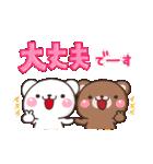 Yes!すーぱーこれくしょん【40種のOK】(個別スタンプ:18)