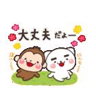 Yes!すーぱーこれくしょん【40種のOK】(個別スタンプ:19)