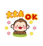 Yes!すーぱーこれくしょん【40種のOK】(個別スタンプ:20)