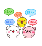 Yes!すーぱーこれくしょん【40種のOK】(個別スタンプ:21)
