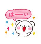 Yes!すーぱーこれくしょん【40種のOK】(個別スタンプ:22)