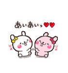 Yes!すーぱーこれくしょん【40種のOK】(個別スタンプ:23)