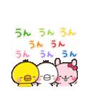 Yes!すーぱーこれくしょん【40種のOK】(個別スタンプ:24)