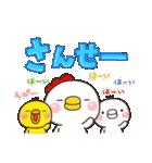 Yes!すーぱーこれくしょん【40種のOK】(個別スタンプ:25)