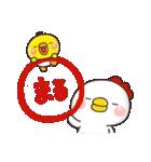Yes!すーぱーこれくしょん【40種のOK】(個別スタンプ:26)