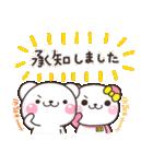 Yes!すーぱーこれくしょん【40種のOK】(個別スタンプ:27)