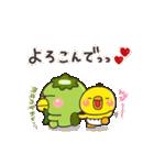 Yes!すーぱーこれくしょん【40種のOK】(個別スタンプ:28)