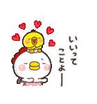 Yes!すーぱーこれくしょん【40種のOK】(個別スタンプ:29)