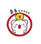 Yes!すーぱーこれくしょん【40種のOK】(個別スタンプ:30)