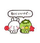 Yes!すーぱーこれくしょん【40種のOK】(個別スタンプ:31)