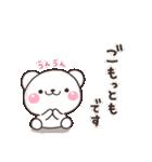 Yes!すーぱーこれくしょん【40種のOK】(個別スタンプ:32)