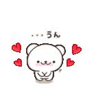 Yes!すーぱーこれくしょん【40種のOK】(個別スタンプ:33)