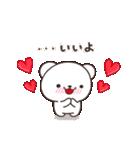 Yes!すーぱーこれくしょん【40種のOK】(個別スタンプ:34)