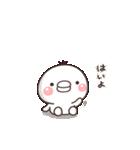 Yes!すーぱーこれくしょん【40種のOK】(個別スタンプ:35)