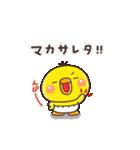 Yes!すーぱーこれくしょん【40種のOK】(個別スタンプ:37)