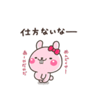 Yes!すーぱーこれくしょん【40種のOK】(個別スタンプ:38)