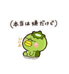 Yes!すーぱーこれくしょん【40種のOK】(個別スタンプ:39)