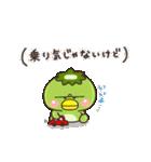 Yes!すーぱーこれくしょん【40種のOK】(個別スタンプ:40)