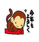 お調子お猿のモンキーモンキーモンキッキー(個別スタンプ:3)
