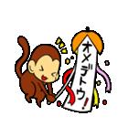 お調子お猿のモンキーモンキーモンキッキー(個別スタンプ:5)