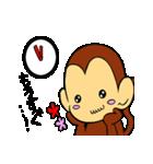 お調子お猿のモンキーモンキーモンキッキー(個別スタンプ:9)