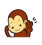 お調子お猿のモンキーモンキーモンキッキー(個別スタンプ:10)